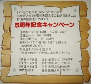 IMGP0123 (2)